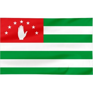 Flaga Abchazji 300x150cm