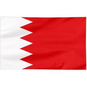 Flaga Bahrajnu 120x75cm