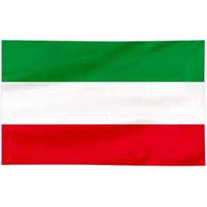 Flaga Nadrenii Północnej - Westfalii 300x150cm