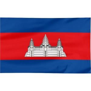 Flaga Kambodży 120x75cm