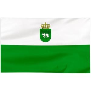 Flaga Chełma z herbem 100x60cm
