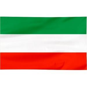 Flaga Gorzowa Wielkopolskiego 120x75cm