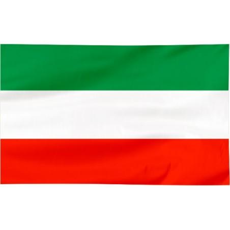 Flaga Gorzowa Wielkopolskiego 150x90cm