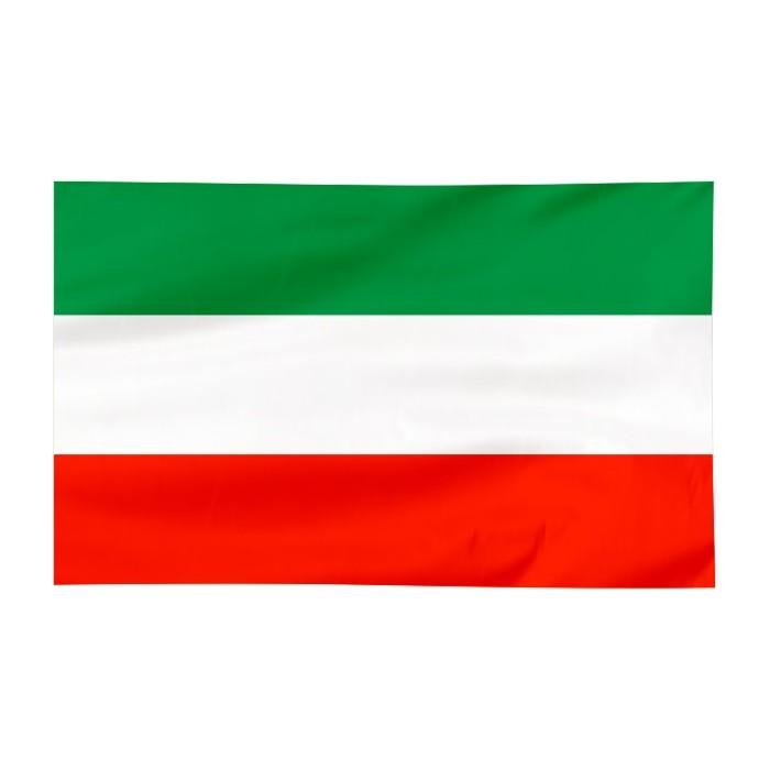 Flaga Gorzowa Wielkopolskiego 300x150cm