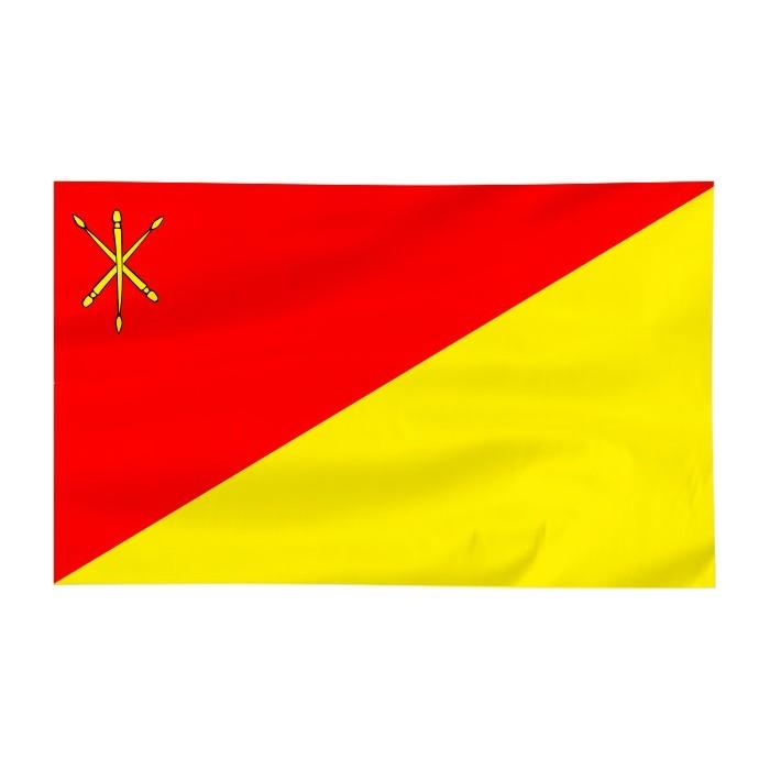 Flaga Zamościa 100x60cm