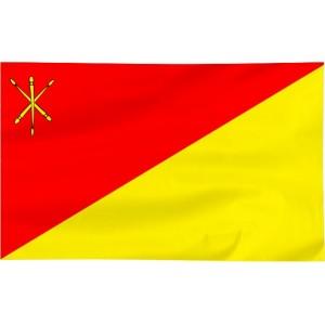 Flaga Zamościa 300x150cm