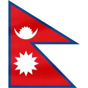 Flaga Nepalu 300x150cm