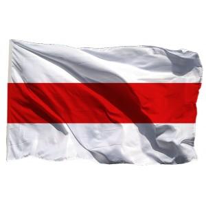 Flaga Białorusi historyczna Białoruś opozycja 100x60cm