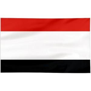 Flaga województwa Kujawsko-pomorskiego - barwy 150x90cm